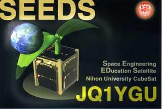 Seeds001