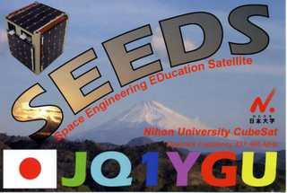 Seeds002