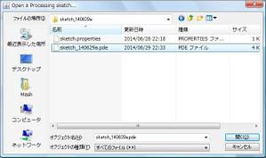 Processing7_2