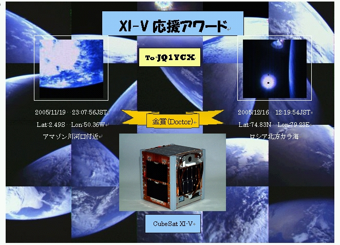 Xivver0_07_1